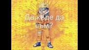 Naruto - Chat Room 5