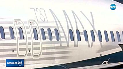 """Нов проблем в """"Боинг-737 МАХ"""" създава потенциален риск"""