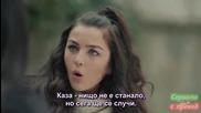 Черна любов Kara Sevda еп.15_1_ Бг.суб.