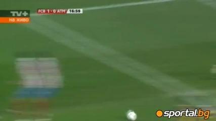 Барселона - Атлетико (м) 3:0