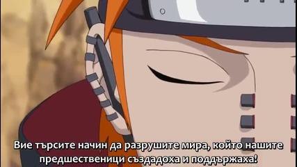 Naruto Shippuuden - 162 Bg Subs