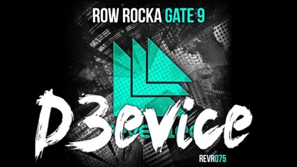 Български Big Room Row Rocka - Gate 9 D3evice ремикс