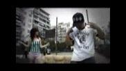 Мишо Шамара - Cook It Up (remix)
