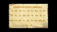 24 Май Ден На Славянската Писменост