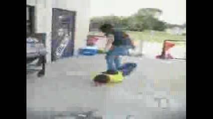 Никъде Няма Такъв Скейтборд