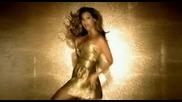 Beyonce Ft Jay - Z - Upgrade U (Високо Качество)