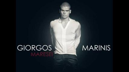 Giorgos Marinis - Maresei Харесва ми Превод