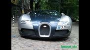 Най - скъпата кола в България Bugatti Veyron