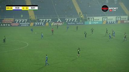 Как Левски взе трите точки срещу Витоша?