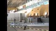 ГЕРБ предлагат 3 мерки за спасяването на енергийния сектор