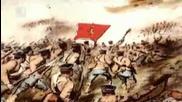 Балканската Война 1912 - 1913 (част 3)