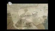 B V век българите започват да завземат Балканите