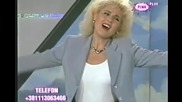 Lepa Brena - Otvori se nebo (bg sub)