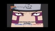 Naruto Shippuuden 263 [bg Sub] Високо Качество