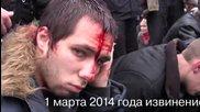 """"""" Килърите """" - заловени """"бандеровци"""" в Харков"""