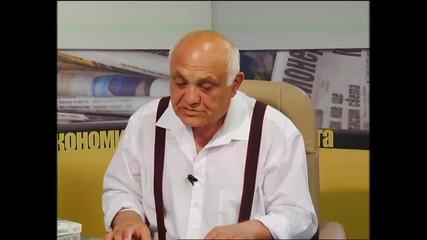 Диагноза с Георги Ифандиев 02.07.2014