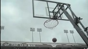 nai dalgata basketbolna strelba