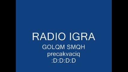 Радио Игра Смях