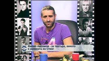 Филип Аврамов: Задължително е да продължим с протестите и да изразим желанията си