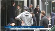 Германски активисти на протест срещу оградата ни с Турция - Новините на Нова