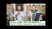 Оркестър Славяни - Назлъмовско Хоро