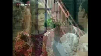 Ти Си Моят Живот 55еп. /02.07.2007/