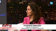 """Нов документален филм проследява съдбата на """"царската гара"""" в Казичене"""