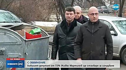 """Живко Мартинов е привикан в следствието за """"Суджукгейт"""""""