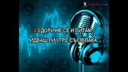 Тони Димитрова - Песента на щурците (караоке)