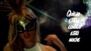 За първи път! 2015 Cheka - De noche y de dia (текст + Превод)