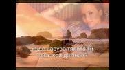 Най - Нежната Гръцка Балада - by l0f3 m0q rusen3c - Балада За Любимата