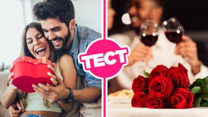 ТЕСТ: Знаеш ли тези малко популярни факти за празника на Св. Валентин?