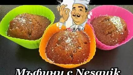 Мъфини с какао Nesquik
