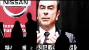 Бягството на изпълнителният директор на Nissan – Карлос Гон - Auto Fest S03EP14