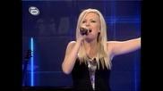 Малък Концерт - Пламена Петрова - Music Idol 2