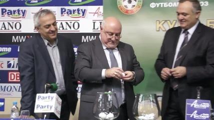 Левски - Литекс и Локо Сф - ЦСКА на 1/4-финалите за Купата на България