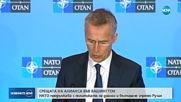 НАТО няма да разполага нови военни сили в Черно море
