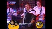 Пей С Мен - Тони И Анджело Македонска Песен