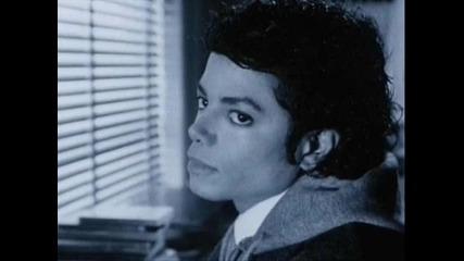 Майкъл..