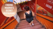Няма телефони и знаци: Скритият ресторант в Мадрид
