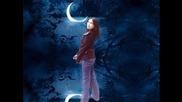 Когато луната изплува...