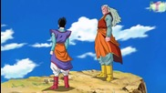 Dragon Ball Z Ultimate Tenkaichi - All Animated Cutscenes