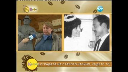 Какво си спомня актрисата Албена Колева за баща си Тодор Колев - На кафе