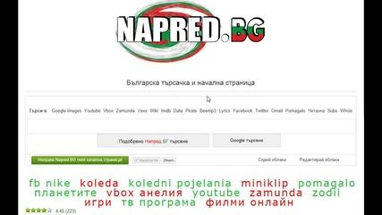 Търси в Data.bg през Napred.bg - Българската търсачка