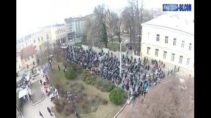 Протест в София от въздуха 17.2.2013