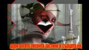 Lepa Brena - Dva asa/prevod/