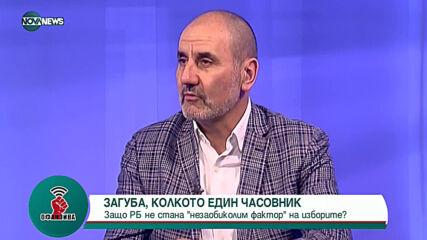 """""""Офанзива с Любо Огнянов"""" (08.05.2021)"""