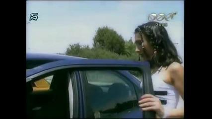 Нина - Отпусни педала (official Video)
