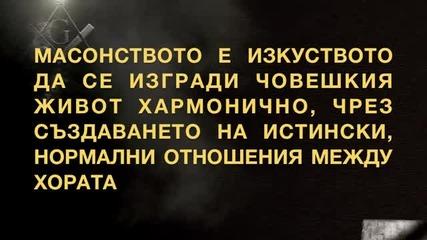 Нека всеки българин знае,кой какъв е бил в България!