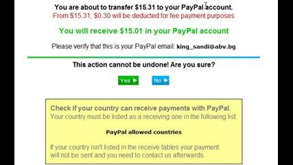 15$ плащане от Neobux - пари от нета